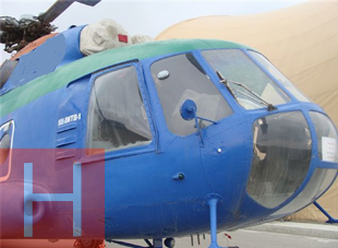 mil-mi-17-helicopter-for-sale